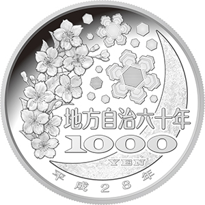 common reverse, 2016 47 Prefectures 1000 Yen Silver Coin