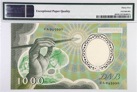 back, Netherlands P-89 banknote