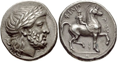 Philip II silver tetradrachm, courtesy CNG