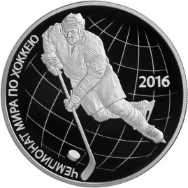 reverse, Russia 2016 Ice Hockey World Championship 2016 3 Ruble Silver Coin