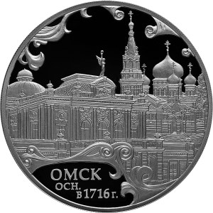 reverse, Russia 2016 Tercentenary of the Foundation of Omsk 3 Ruble Silver Commemorative Coin