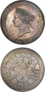 Hong Kong 1866 Queen Victoria Silver Half Dollar. Image courtesy Heritage Auctions