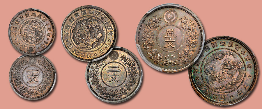 Korean pattern coins; image courtesy Stack's Bowers Ponterio