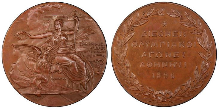 GREECE. 1896 AE Medal. Images courtesy Atlas Numismatics