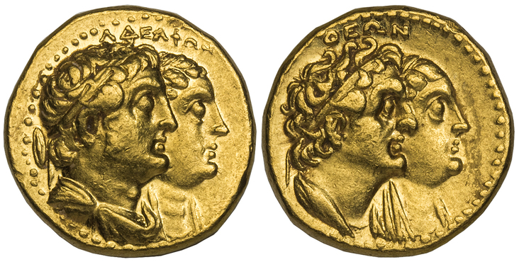 GREEK. PTOLEMAIC KINGS OF EGYPT. Ptolemy II Philadelphos. (Pharaoh, 285/4-246 BC). Struck circa 265-246 BC. AV Tetradrachm (Half Mnaieion). Images courtesy Atlas Numismatics