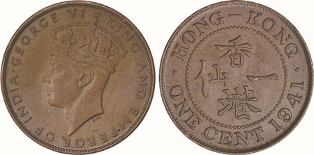CHINA-HONG KONG 1941 One Cent Bronze. Images courtesy NGC, Champion Auctions