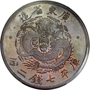 chinese coins - 1889 Kwangtung Empire Specimen Pattern Dollar SP64+ Brown PCGS. Image courtesy Heritage Auctions