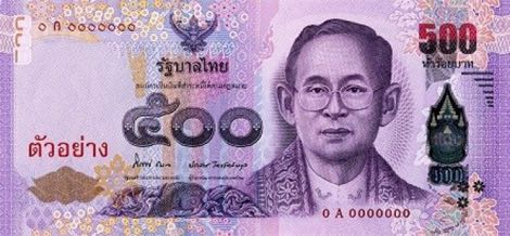 front, Thailand 2016 500 Baht Commemorative Banknote. Image courtesy Bank of Thailand