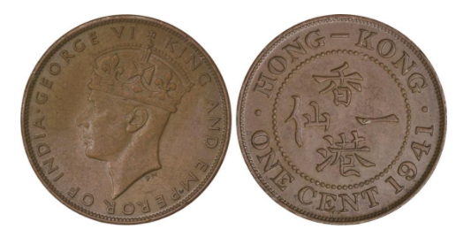 CHINA-HONG KONG 1941 One Cent Bronze. Images courtesy Champion Auction