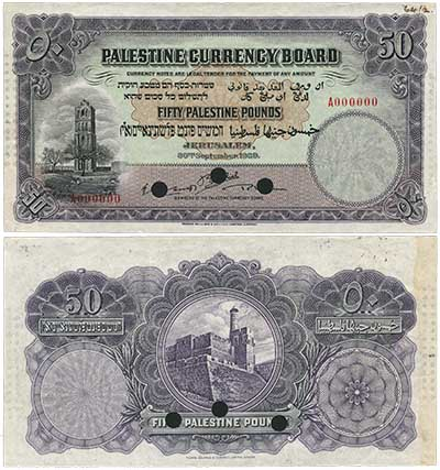 1929 Palestine £50 (lot 1439). Images courtesy Spink Auctions