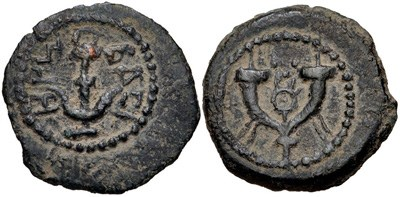 "Herod I ""the Great"" (40 to 4 B.C.) prutah. Images courtesy CNG, NGC"