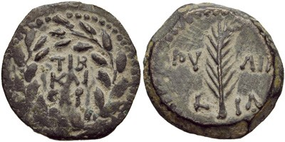 prutah of the procurator Valerius Gratus, struck in 24 CE. Images courtesy CNG, NGC