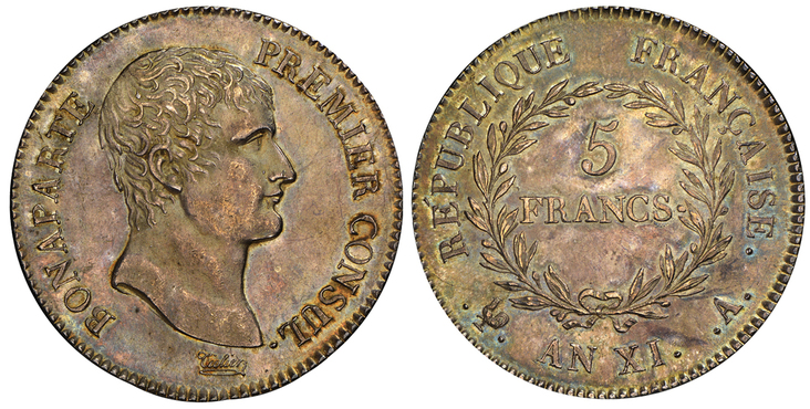 FRANCE. ANXI-A AR 5 Francs. Images courtesy Atlas Numismatics