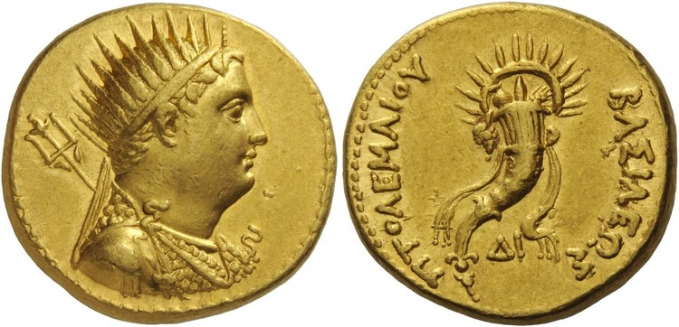 GREEK. PTOLEMAIC KINGS OF EGYPT. Ptolemy III Euergetes. (Pharaoh, 246-222 BC). AV Octodrachm. Images courtesy Atlas Numismatics