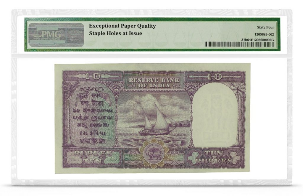 India, Reserve Bank, Pick# 37b, ND (1951), 10 Rupees. Image courtesy PMG