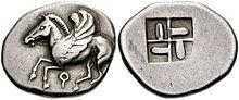Pegasus on a silver stater, circa 8th century BCE. Images courtesy SAFE Collecting Supplies