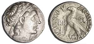 Egyptian Ptolemy XII Neos Dionysos, restored (55-51 BC). AR Tetradrachm. Images courtesy Spink Auctions