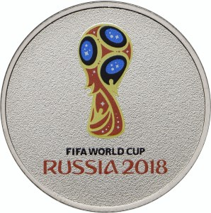 special reverse, 3 ruble base metal 2018 FIFA World Cup commemorative coin. Image courtesy Bank of Russia