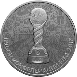 reverse, 3 ruble silver 2017 FIFA Confederations Cup commemorative coin. Image courtesy Bank of Russia