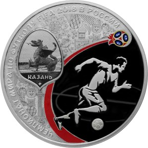 second reverse, 3 ruble silver FIFA commemorative. Image courtesy Bank of Russia