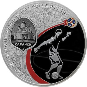 fourth reverse, 3 ruble silver FIFA commemorative. Image courtesy Bank of Russia