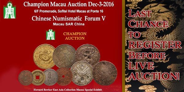 championdecemberauction