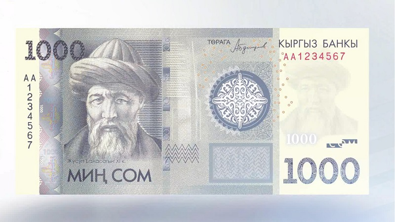 World Banknote News - Kyrgyzstan Issues New Series IV 2016 Banknotes