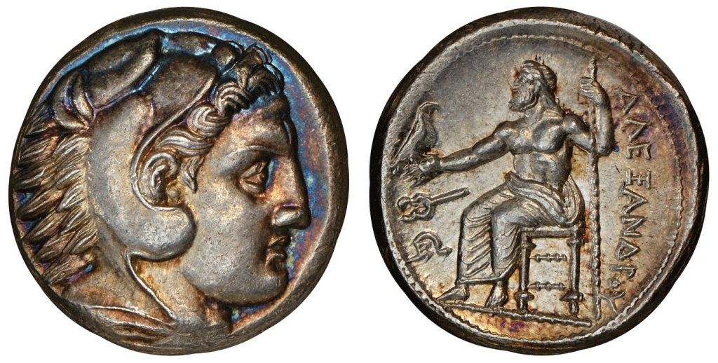 GREEK. KINGDOM OF MACEDON.</strong> <em>Alexander III, 'the Great'</em>. (King, 336-323 BCE). <strong>Struck 336-323 BC. AR Tetradrachm. Images courtesy Atlas Numismatics