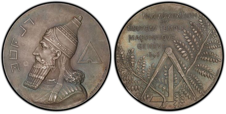 SWITZERLAND. 1898 AR Medal. Hiram of Tyre Masonic Temple. Images courtesy Atlas Numismatics