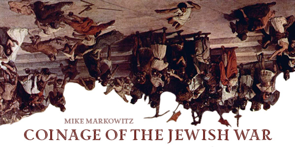 Coinage of the Jewish War Graphic