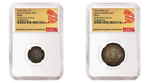 1910 China 10c 25c Vienna Mint, certified by NGC. Images courtesy NGC