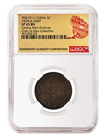 Year 3 (1911) China 5 Cents Vienna Mint. Images courtesy NGC