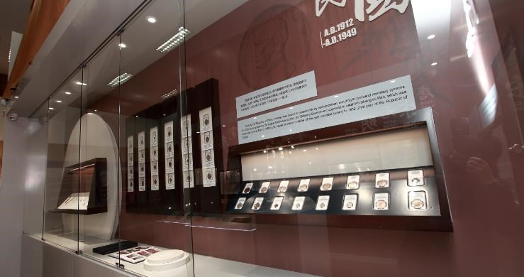 Howard Franklin Bowker Collection Exhibit Hall at Shanghai Mint Museum. Photo courtesy NGC
