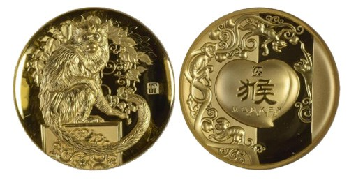 Year of the Monkey: Chinese Lunar New Year Brass Medals. Images courtesy NGC