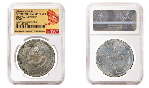 China (1897) Silver Dollar Szechuan L&M-345 Ferracute Pattern with the NGC ACAB Red Dragon Label NGC SP 65. Images courtesy NGC