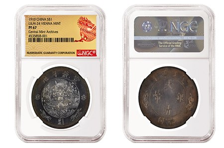 1910 China Silver Dollar, L&M-24. Images courtesy NGC