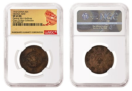 1910 China Fen, Bronze Pattern Vienna Mint. Images courtesy NGC