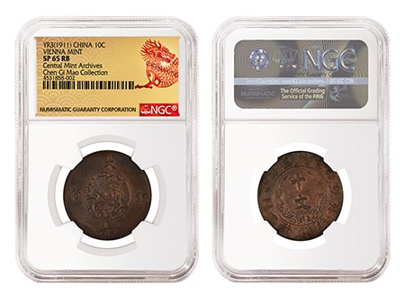 Year 3 (1911) China 10 Cents Vienna Mint. Images courtesy NGC