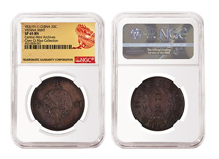 Year 3 (1911) China 20 Cents Vienna Mint. Images courtesy NGC