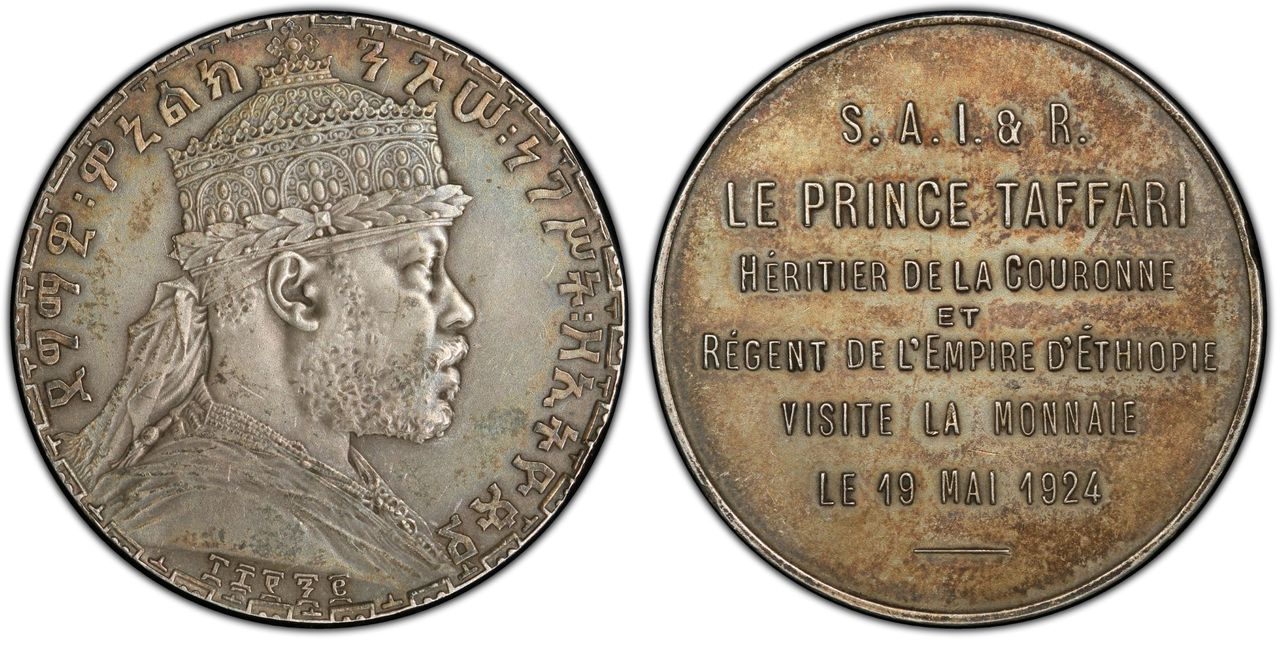 ETHIOPIA. Empress Zauditu. 1924 AR Birr. Images courtesy Atlas Numismatics