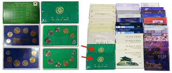 1982 and 1983 South Korean Mint Sets