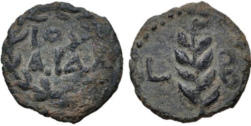 Another example of the prutot of Valerius Gratus. Images courtesy NGC