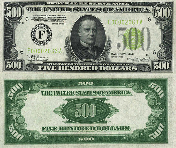 Front and back of 1934-F $500 Note