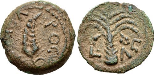 A prutah of Coponius from the time of the Roman census in Judaea. Images courtesy NGC