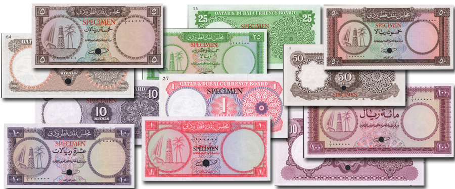 Qatar and Dubai Trial Specimen Set of banknotes. Images courtesy Stack's Bowers