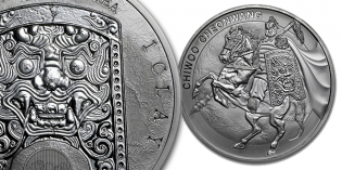 APMEX: South Korea Releases Second Chiwoo Cheonwang Silver Medal