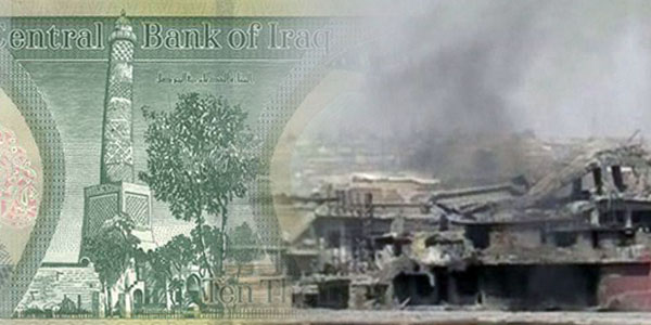Mosque Destroyed by ISIS - 10000 Dinar Note
