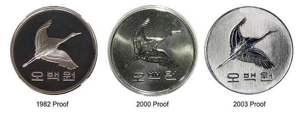 South Korean Proof Finish Side-by-Side Comparison