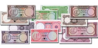 World Paper Money – Elusive Qatar and Dubai Color Trial Specimens