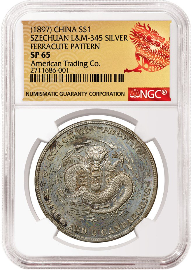 1897 Szechuan Province Ferracute Pattern Set. Image courtesy NGC